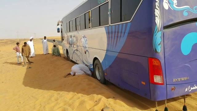 وحل السودان