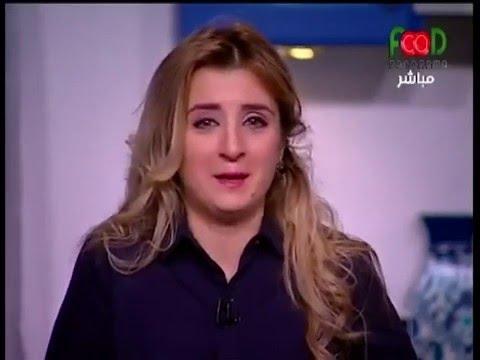 المذيعة غفران كيالي