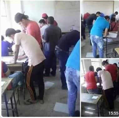 غش -متحانات - طلاب