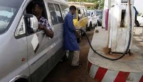 أزمة الوقود