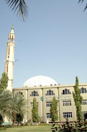 مجمع الفقه الاسلامي