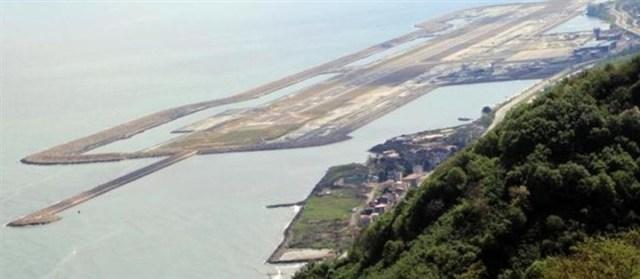 مطار على سطح البحر