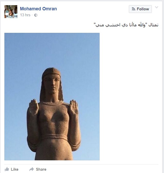 تمثال جديد لسيدة مصرية يثير سخرية نشطاء مواقع التواصل