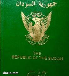 وزارة العمل: سياسة الدولة تشجِّع الهجرة