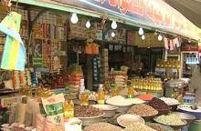 السودان :  التضخم ينخفض  ويسجل 22,9 %