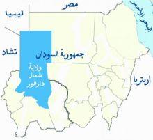 تكوين فرع لمجلس الأحزاب السياسية بولاية شمال دارفور