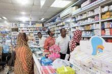 وزارة الصحة بالخرطوم : شح النقد الأجنبي تسبب فى انعدام بعض الأدوية بالصيدليات