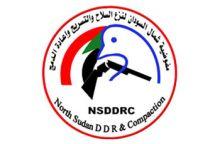 """السودان والجنوب يتفقان حول """" نزع السلاح """""""