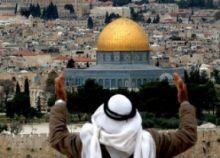 """بالتفاصيل: الكشف عن نية اسرائيل بناء """"القدس 2"""" بدلاً من القدس الأصلية"""