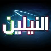 النيلين يخطف قلوب السودانيين ويحافظ على المركز الأول متفوقاً على جميع المواقع السودانية والعربية