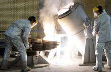 مفتشو وكالة الطاقة الذرية يزورون منشأة إيرانية
