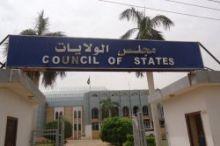 أعضاء بمجلس الولايات : نكمل بقية التزامات المجلس «شحدة»