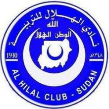 الهلال السوداني يسترد شعاره رسميا وينشره كعلامة تجارية