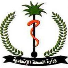 وزارة الصحة: (79) ألف مصاب بالإيدز في السودان