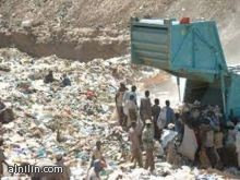 ولاية الخرطوم في بحر من النفايات