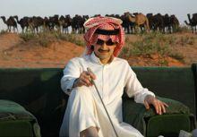 """الوليد بن طلال يتبرع بكامل ثروته """"32 مليار"""" دولار للأعمال الخيرية 87628"""