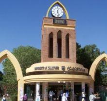 أنباء عن إستقالة مدير جامعة الخرطوم