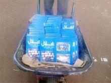 """اتحاد عمال """"الخرطوم"""" يشكو من سيطرة المحليات على إيجار الدرداقات"""
