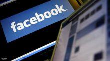 """امرأة تكشف سارقها بفضل """"فيسبوك"""""""