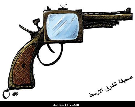 المسدس و التلفاز