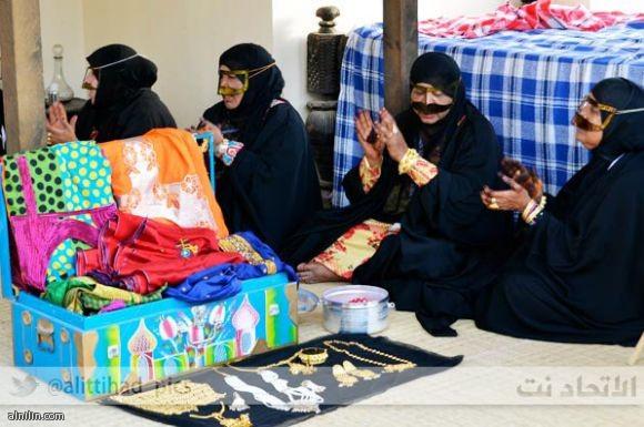 تقاليد زواج إماراتية - مارس 2013م