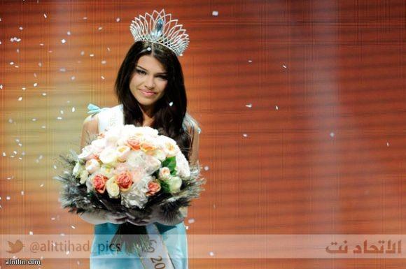 ملكة جمال سلوفاكيا 2013م