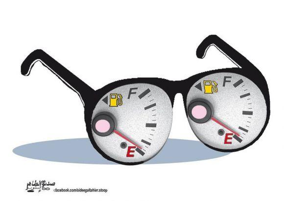 نظارة الحكومة !