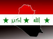 اليورانيوم الأمريكي وراء تشوه المواليد في العراق