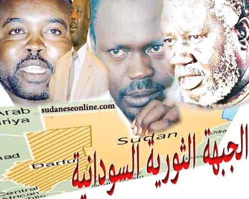 أمبيكي يبحث مع الجبهة الثورية مبادرة البشير