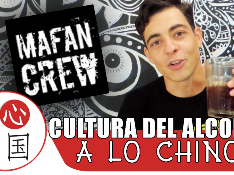 mafan-crew