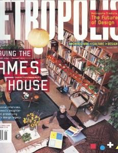 Metropolis Cover Jan 2005