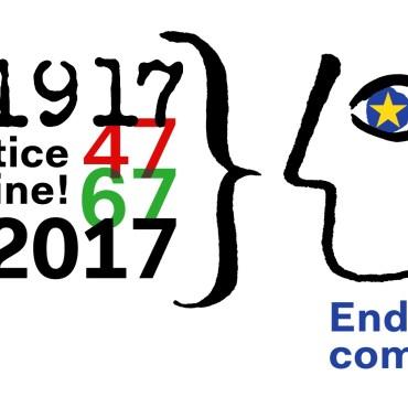 ECCP_justice_2017_face_web