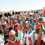 2014 public holidays in uae