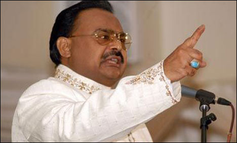 "The sixth celebrity was the ""MQM"" Chief Altaf Hussain."