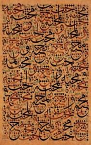 Mehmed-ozcay