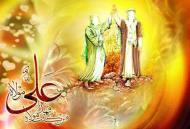 Prophet Muhammad declaring Hazrat Ali as Mowla Lord!