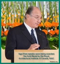 Aga Khan Speaks at the Presentation of the Gold Medal by the Royal Architectural Institute of Canada, RAIC