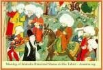 Meeting of Jalaledin Rumi and Shams al-Din Tabriz - Amaana.org
