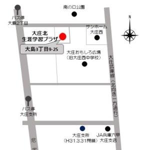 大庄北プラザ案内地図