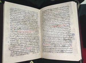 semana-santa-fez-biblioteca-al-qarawiyyin-1