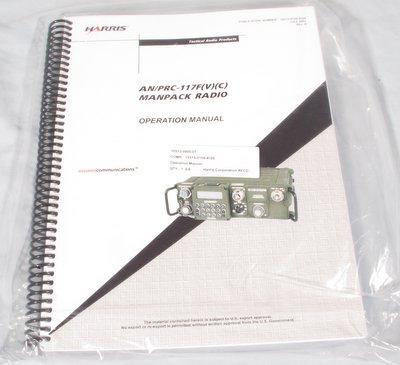 American Milspec, LLC - Harris AN/PRC-117F(V)(C) Manpack Radio - operation manual