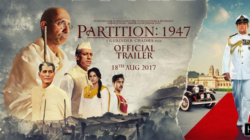 Gurinder Chadha's Viceroy's House to release as Partition
