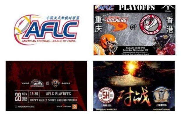 China - AFLC - quarters - poster