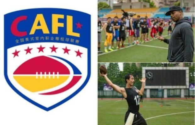 China - CAFL - Shanghai combine - cover