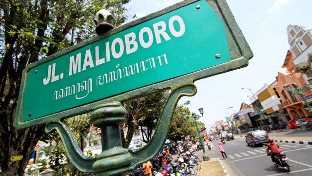 jalan malioboro amerta edutravel