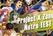 test-project-x-zone-2-Ageek