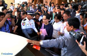 Suu-Kyi-leaves-end-of-parliament-session