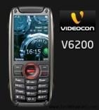 Videoocn V6200