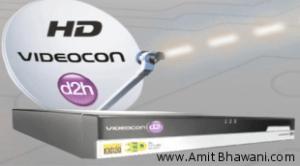Videocon 3D HD DVR Setup