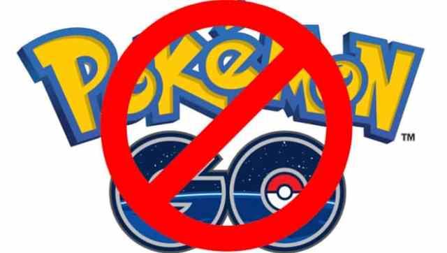 pokemon-go-no